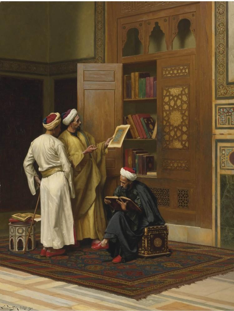 Arabic scholars